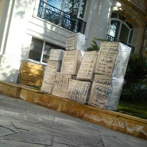 بسته بندی اثاثیه